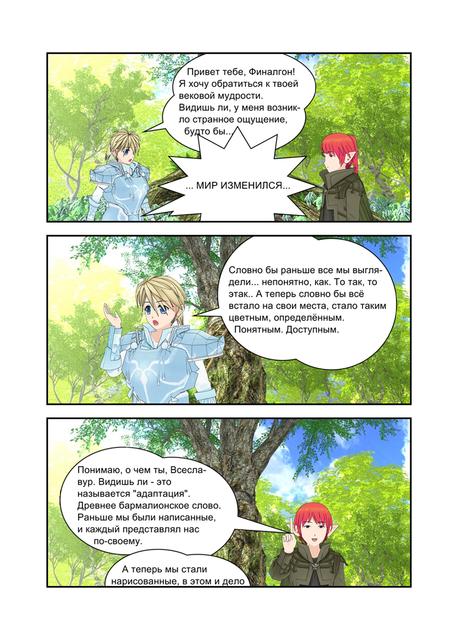 Comic 001