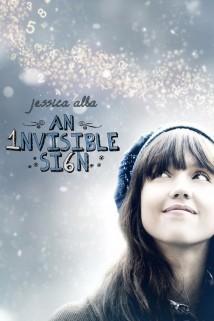 უხილავი ნიშანი An Invisible Sign