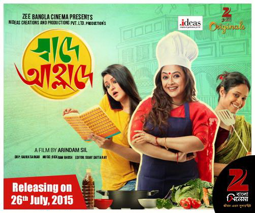 Swade Ahlade (2020) Bengali 720p WEB-DL x264 700MB Download