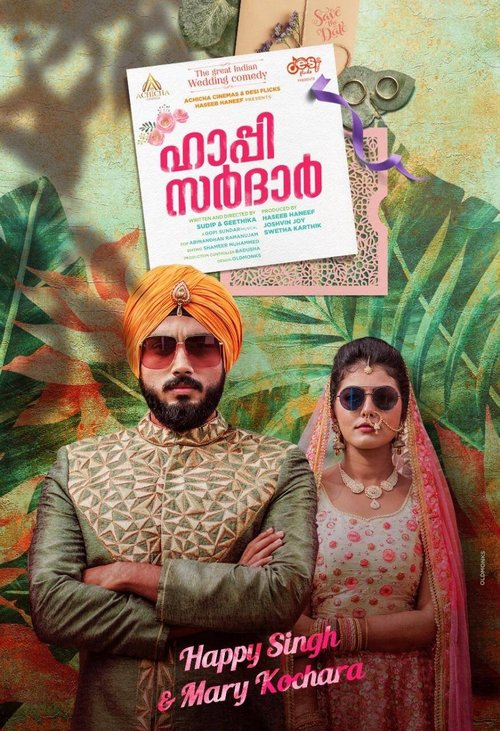 HAPPY SARDAR (2021) Tamil Movie 480p 400MB Download