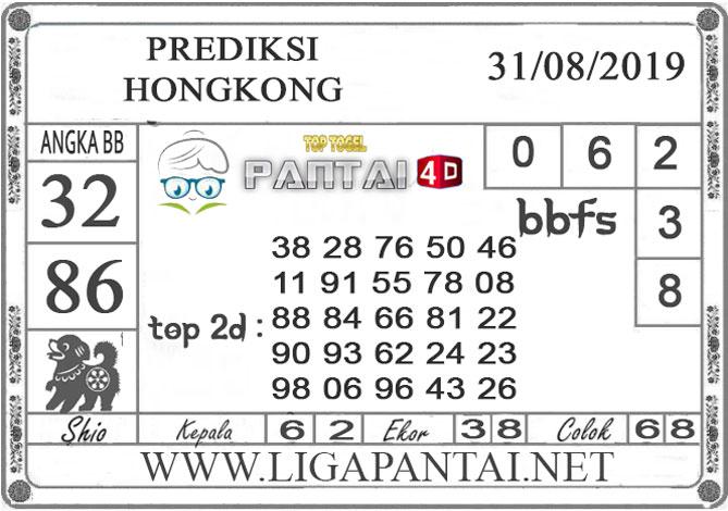 """PREDIKSI TOGEL """"HONGKONG"""" PANTAI4D 31 AGUSTUS 2019"""