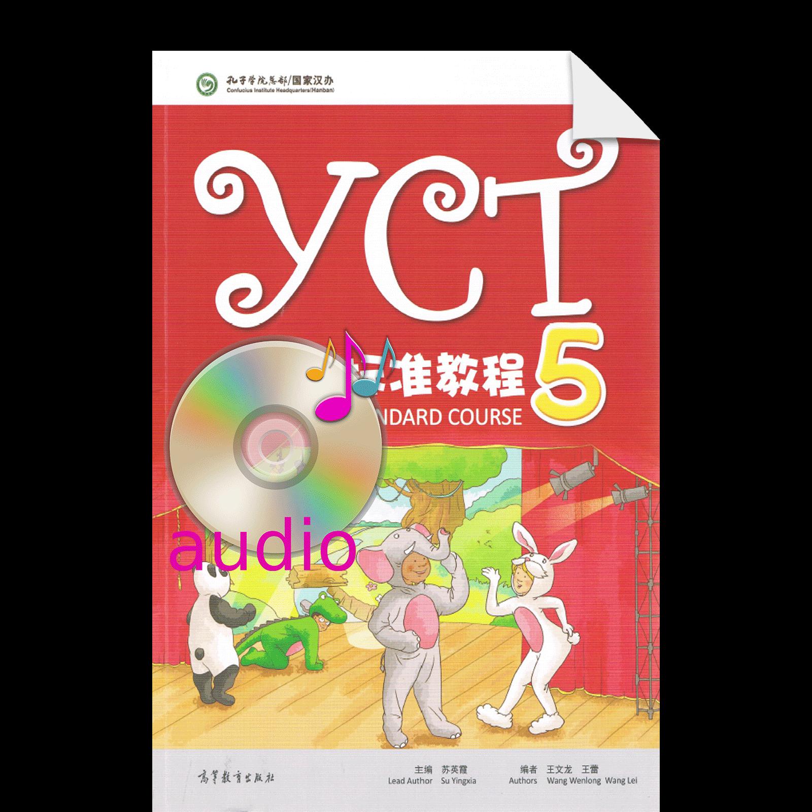 Yct5 Audio