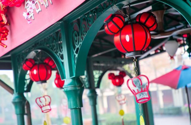 [Shanghai Disney Resort] Le Resort en général - le coin des petites infos  - Page 7 Xx4