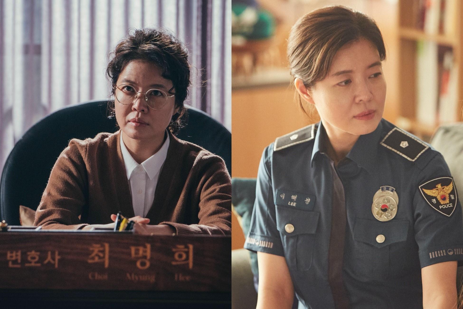 5-Kim-Yeo-jin-Netflix