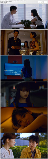Youre-Not-Normal-Either-2021-JAPANESE-1080p-WEBRip-x264-Mkvking-com-mkv-thumbs.jpg