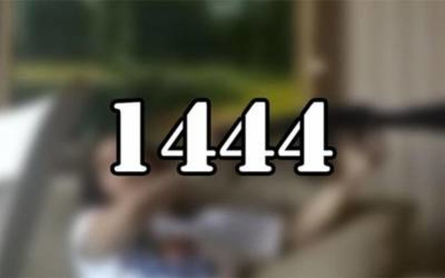 video-1444