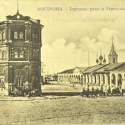 Водонапорная башня на Воскресенской площади