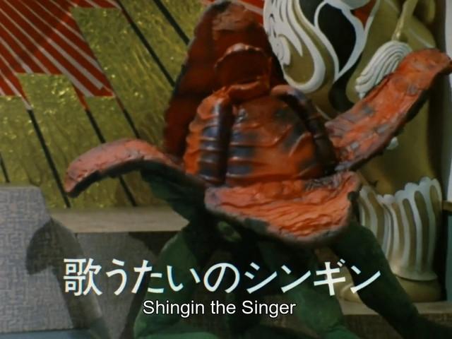 MF-Uchuu-Keiji-Shaider-Blu-Ray-01-mp4-20200509-151631-755