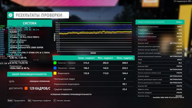 Forza-Horizon4-2021-03-13-19-15-19-255
