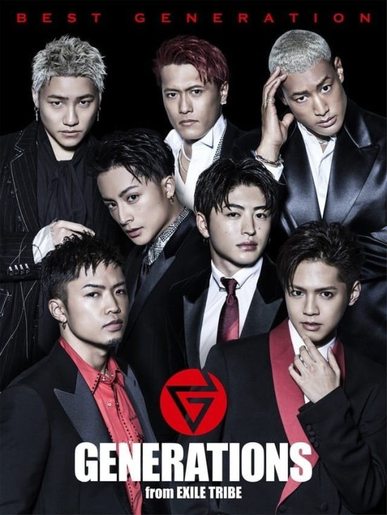[Album] GENERATIONS from EXILE TRIBE – BEST GENERATION