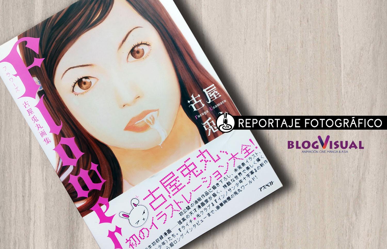 REPORTAJE-ARTBOOK-furuya-f-banner.jpg