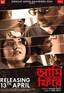 Aami Ashbo Phirey (2018) Bengali Movie HDRip 720p