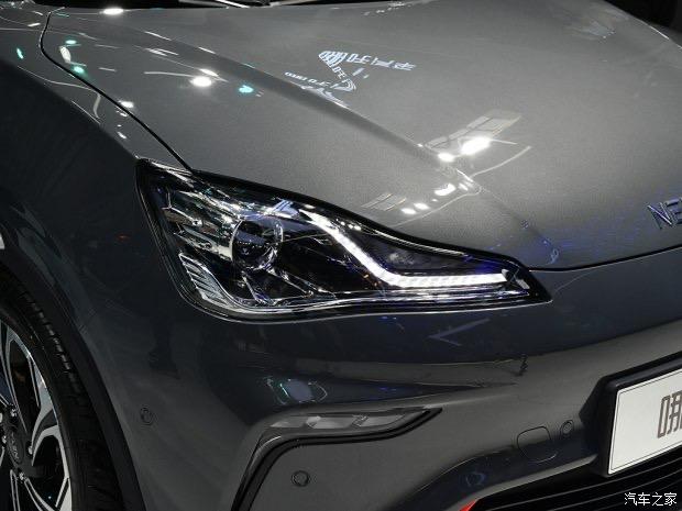 2020 - [Chine] Salon de l'auto de Pékin  237-D746-C-0-C5-D-4-B60-810-F-0-DB0-B1-CB67-B0