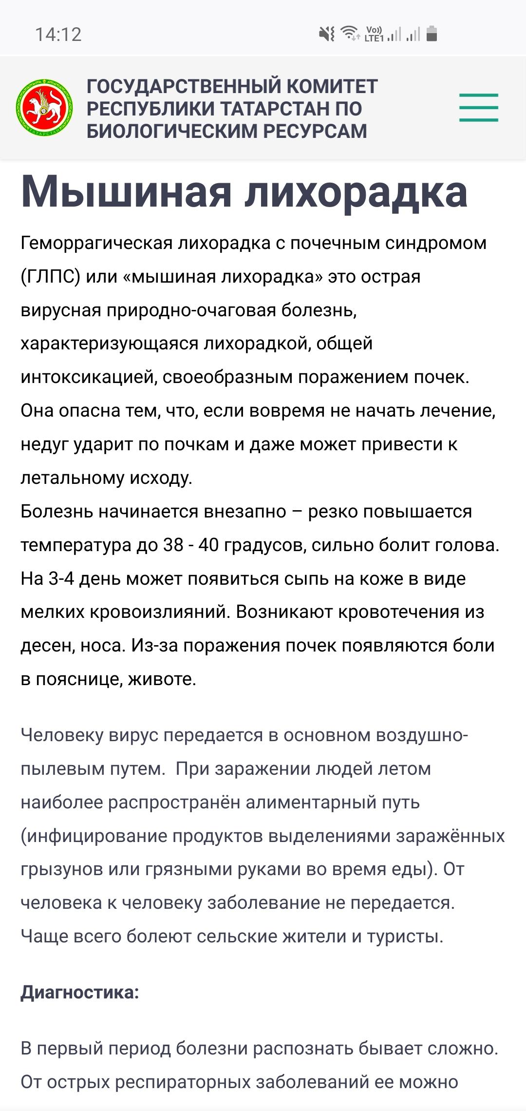 Screenshot-20201127-141233-Firefox.jpg
