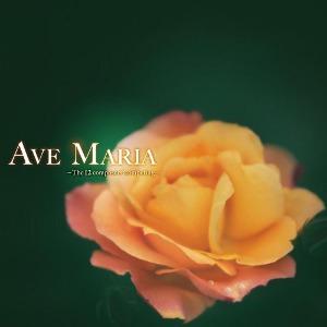 Compilations incluant des chansons de Libera Ave-Maria-12-composers-300