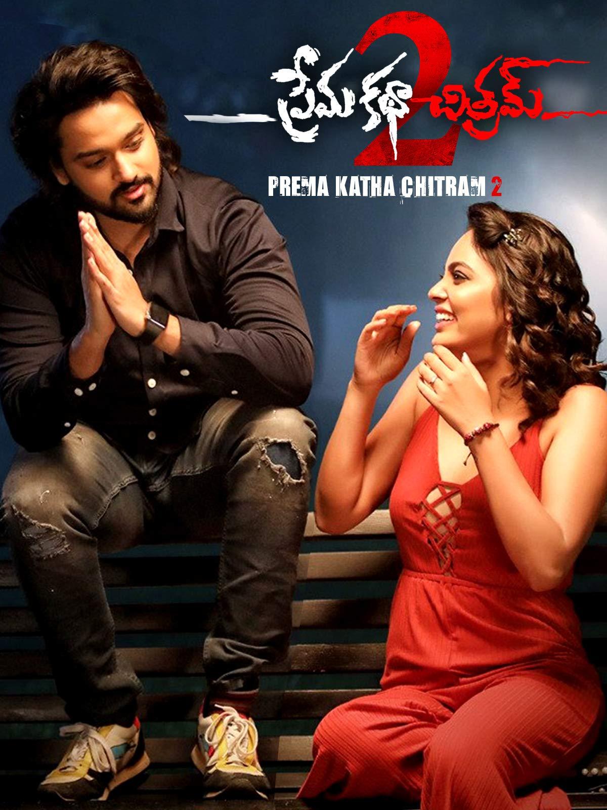 Prema Katha Chitram 2 (2021) Hindi Dubbed Movie HDRip 720p AAC