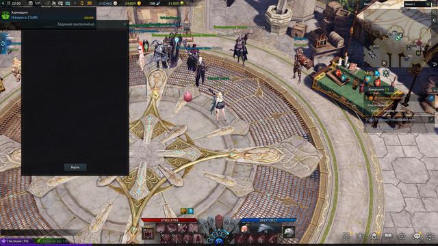 Screenshot-200720-224941