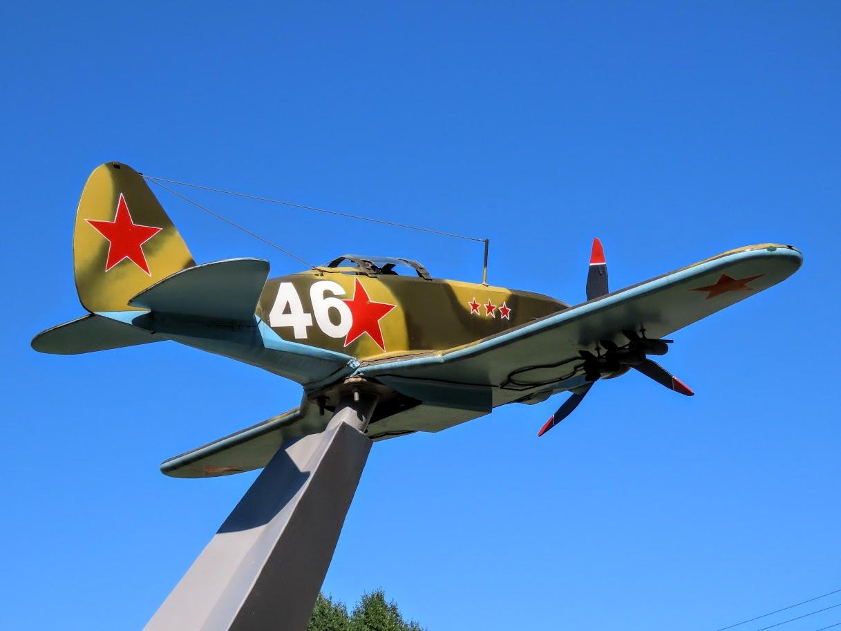 U-71-O5-Ry-Eow