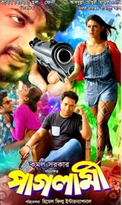 Paglami 2021 Bangla Full Movie 720p Official ORG HDRip 800MB Download