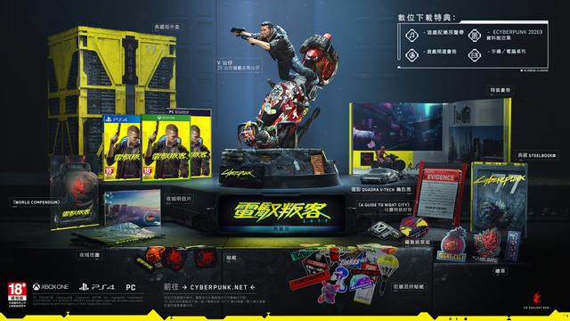 多平台科幻角色扮演遊戲 『電馭叛客 2077』 實體版預購特典資訊以及發售價更新!  TsU