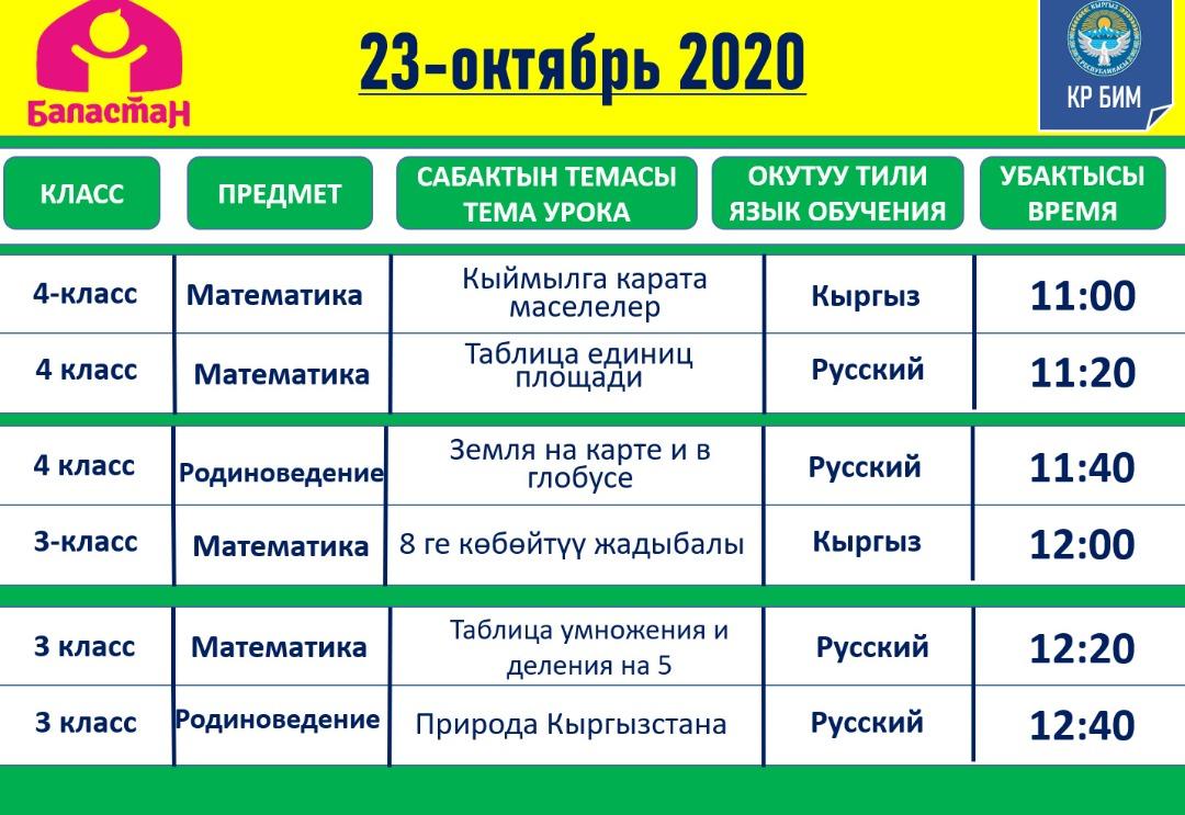 IMG-20201017-WA0034