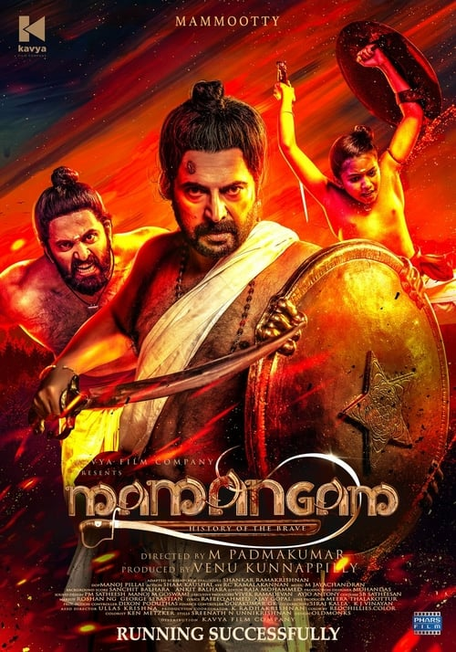 Mamangam (2019) UNCUT Dual Audio 720p WEB-DL [Hindi-Tamil] x264 AC3 1.6GB ESub