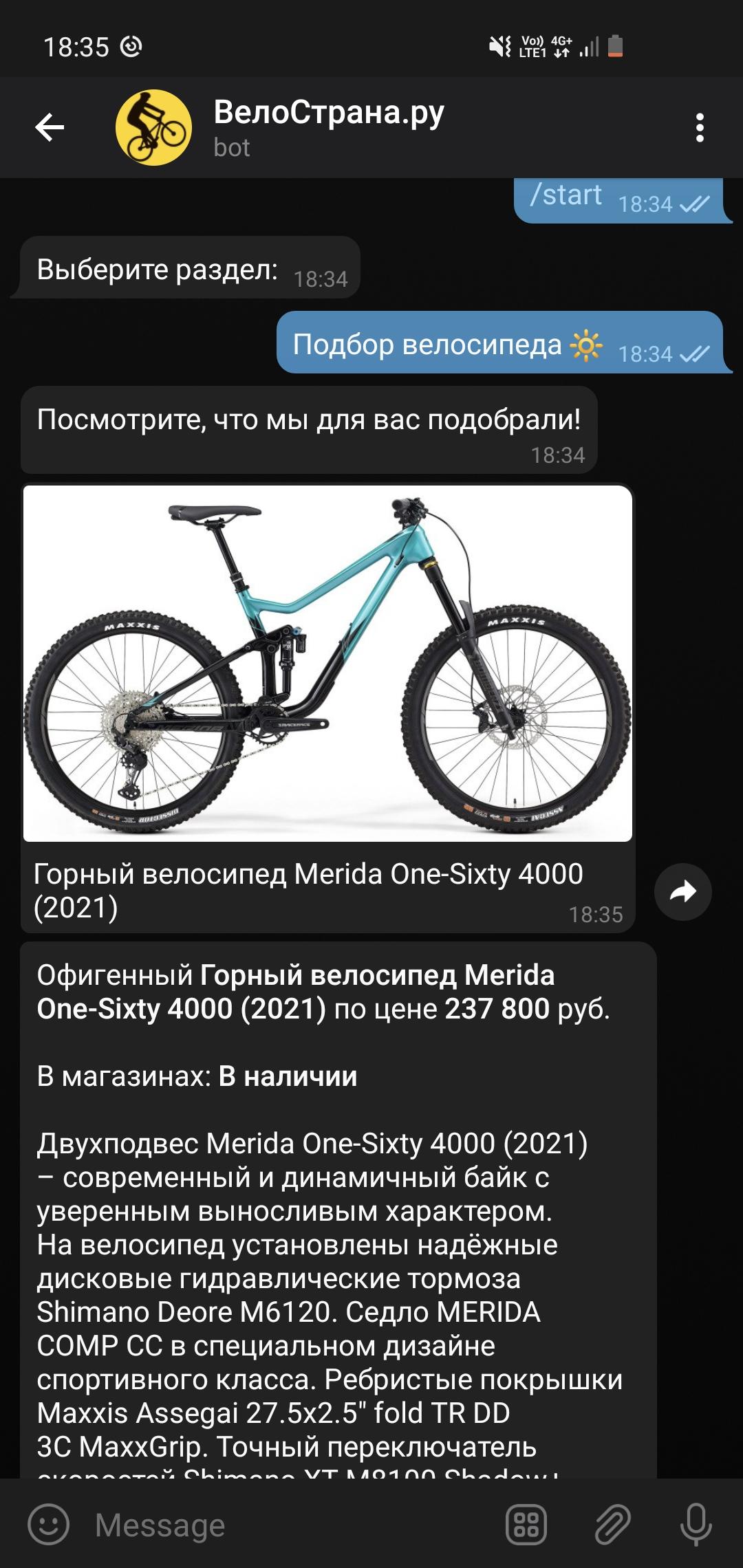 Screenshot-20210408-183529-Telegram.jpg