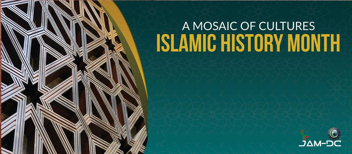 Месяц Исламского Наследия в Торонто