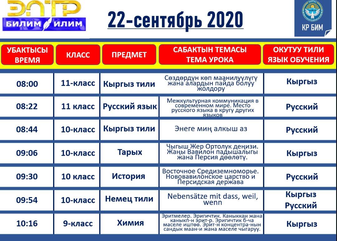 IMG-20200919-WA0001