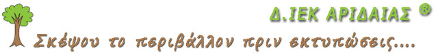 Think-Env-Logo-IEK-ARIDAIAS