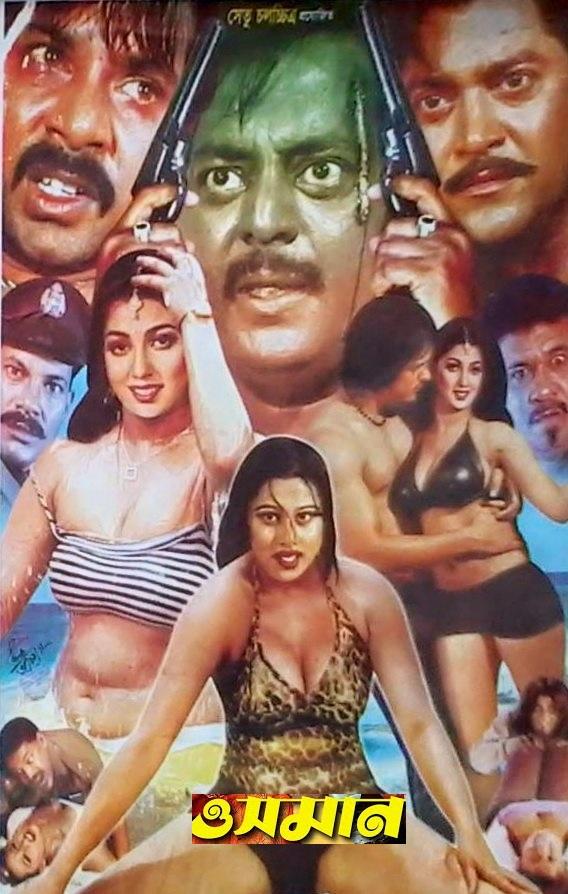 18+ Osman 2021 Bangla Hot Movie 720p HDRip 700MB Download