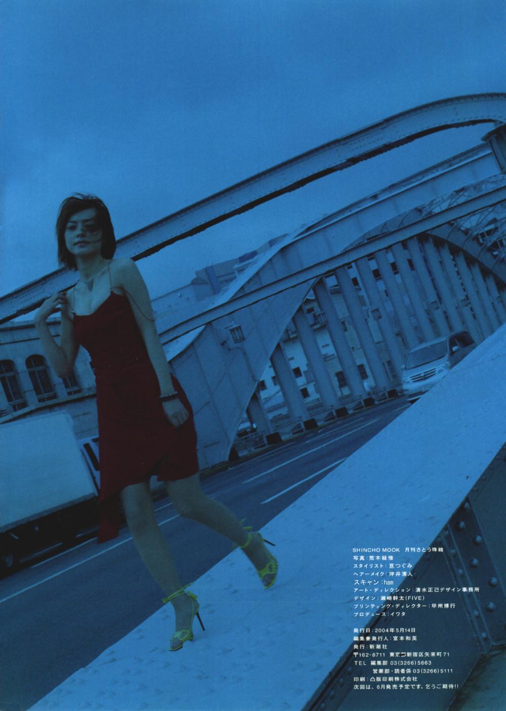 月刊 さとう珠緒 Special 写真集 ham-tamao169