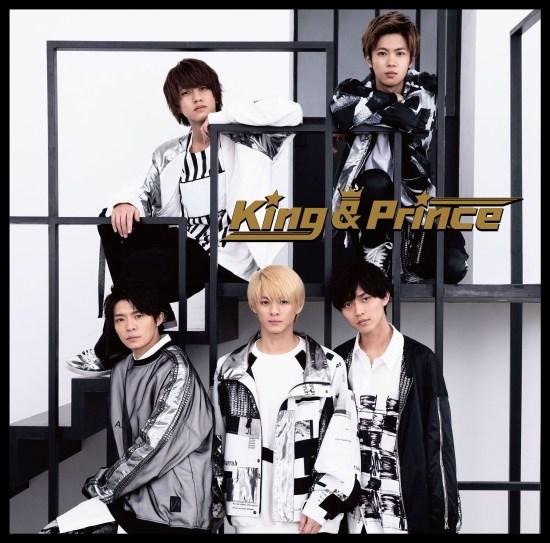[Album] King & Prince – King & Prince