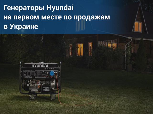 generatory-hyunday-1.jpg