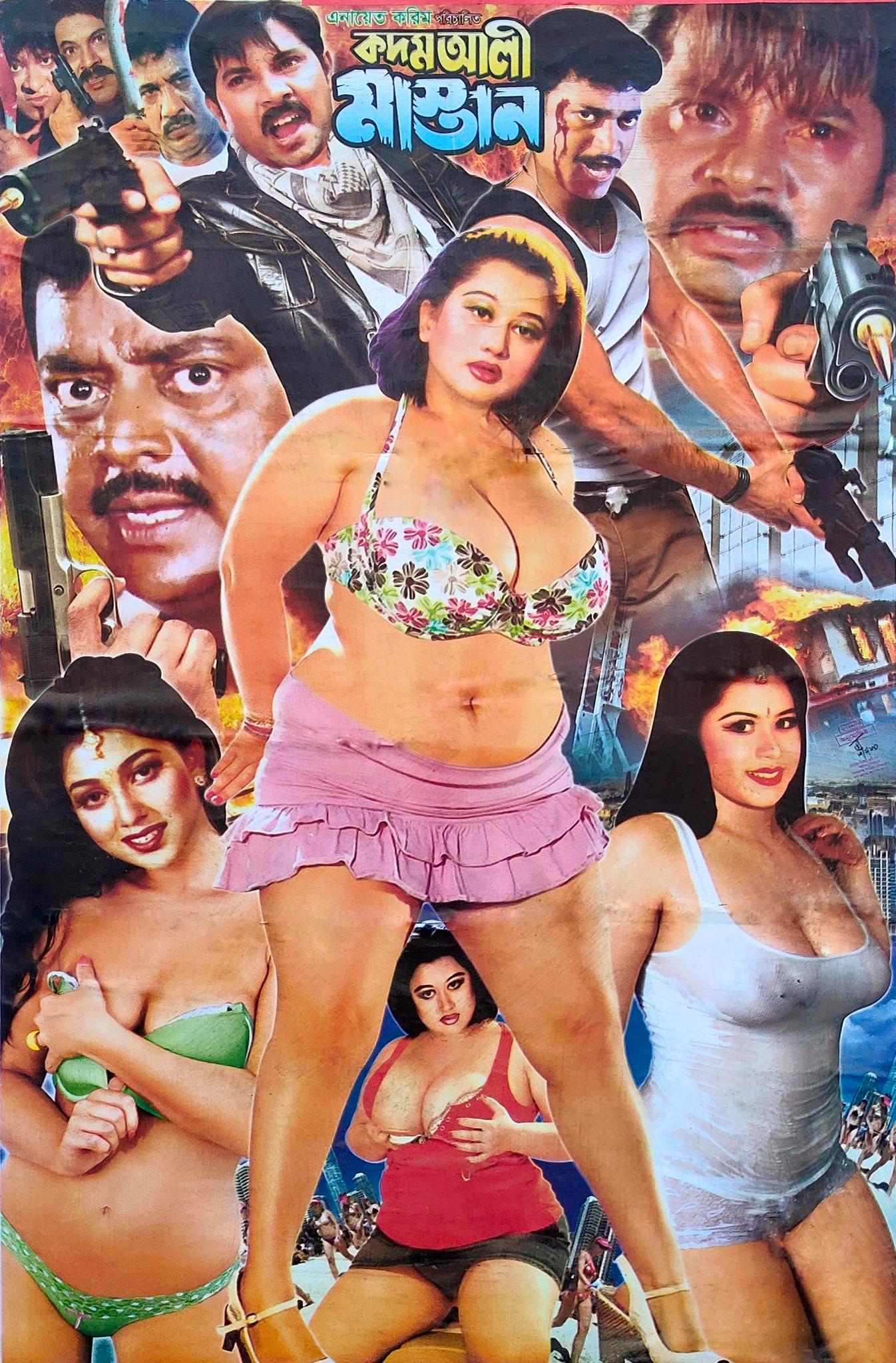 18+ Kodom Ali Mastan 2021 Bangla Hot Movie 720p HDRip 700MB Download