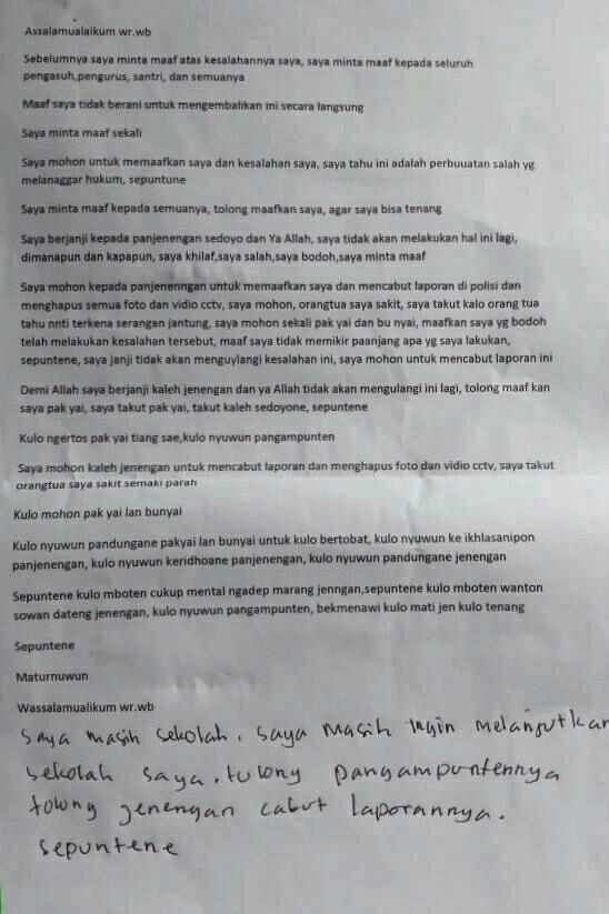 Kirim Surat Permohonan Maaf Pencuri Di Ponpes Al Islahiyah