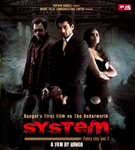 System 2020 Bengali Movie 720p HDRip 600MB | 400MB Download