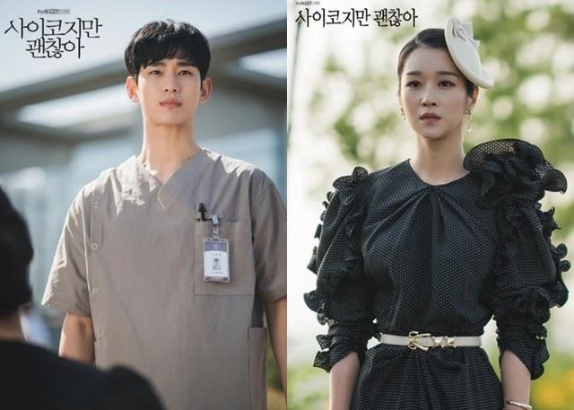 Nonton streaming drama Korea Its Okay To Not Be Okay