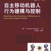 汽車機電一體化控制系統:應用與解決方案 下(199MB@PDF@OP@簡中)