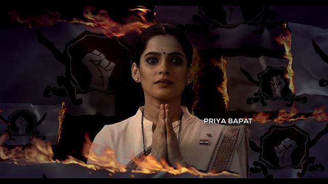 City of Dreams 2021:Hindi Webseries; goldmineshd.club;