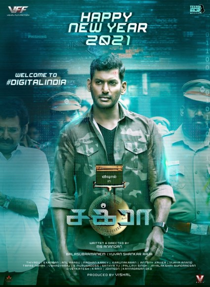 Chakra (2021) Tamil 720p | 480p Pre-DVDRip x264 AAC 700MB | 300MB Download