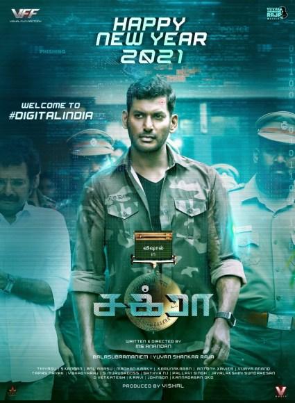 Chakra (2021) Tamil 720p | 480p Pre-DVDRip x264 AAC 700MB | 300MB Download