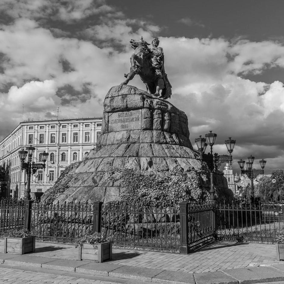 Пам'ятник Богдану Хмельницькому в Києві. 1888. Скульптор М.Микешин