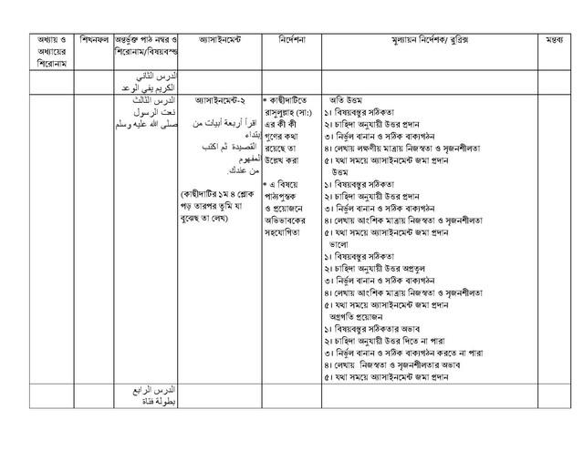 Arabic-1st6-Final-Copy-2-page-002