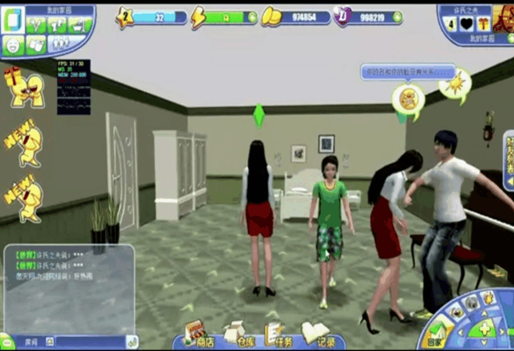 Moment  Free Online Games