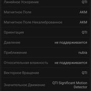 Screenshot-2016-10-30-15-57-47