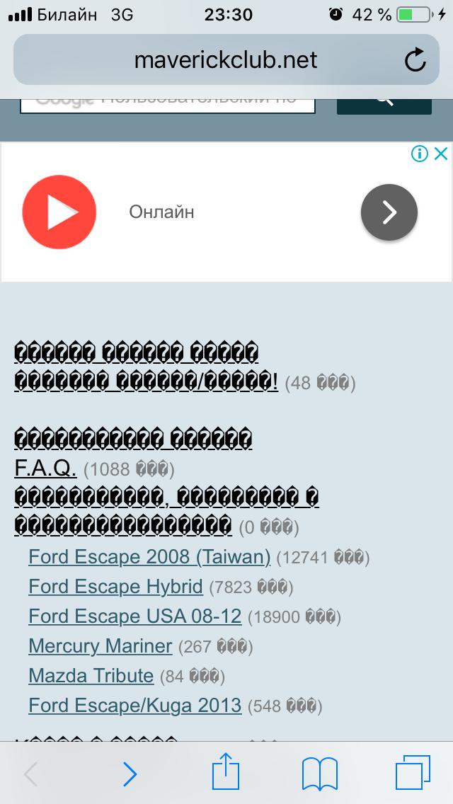 34-BE0-A90-EC3-F-4300-BE9-D-2-EE2429-D9-AB1