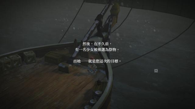 《祭物與雪之剎那》繁體中文版今天上市!舉辦慶祝上市活動 004