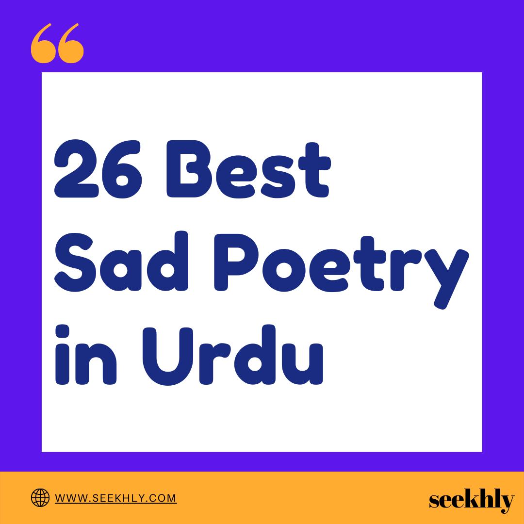 26-New-Best-Sad-Poetry-in-Urdu