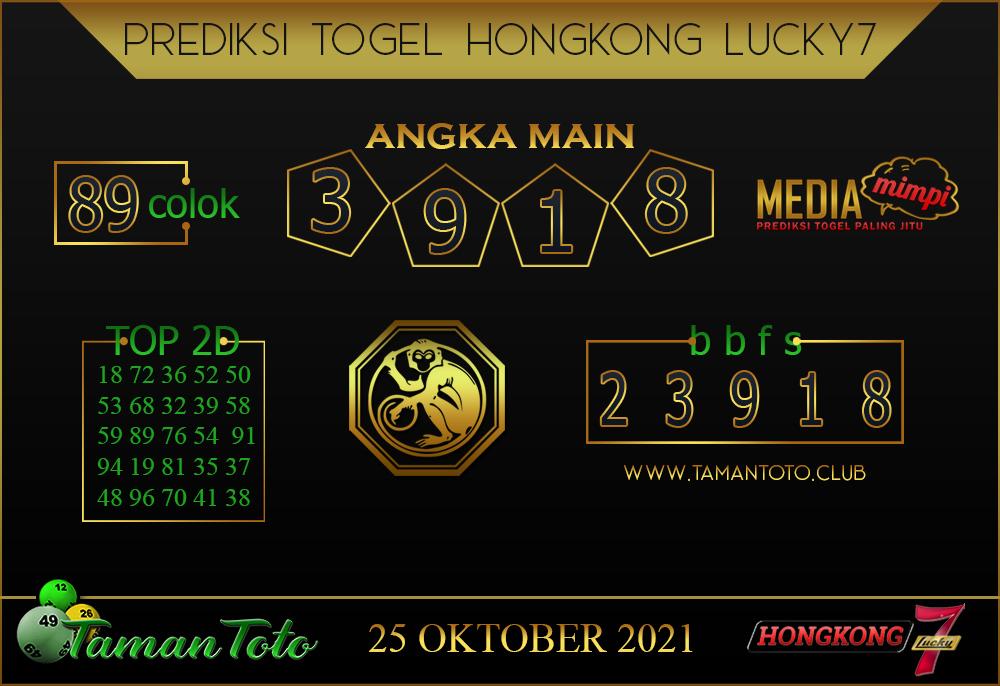 Prediksi Togel HONGKONG 7 LUCKY TAMAN TOTO 25 Oktober 2021
